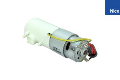 Электродвигатель WALKY  (SPWL1024001)