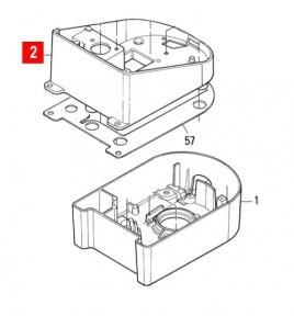 Корпус POP верхняя часть  (BMG0722.45673)